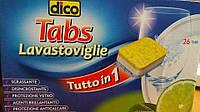 Таблетки для посудомоечной машины Dico Tutto in 1 (26 Tabs)