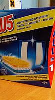 Таблетки для посудомоечной машины W5 All in 1 (40 шт.)