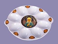 """Блюдо для яиц 8 шт., 20 см. """"Святая Матрона"""" фарфор, религиозная тематика"""