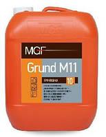 Грунтовка интерьерная глубокого проникновения MGF Grund М11 (Грунд М11) 10 л.