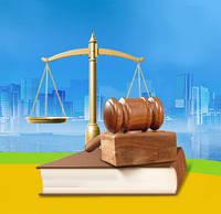 Адвокат по защите прав потребителей
