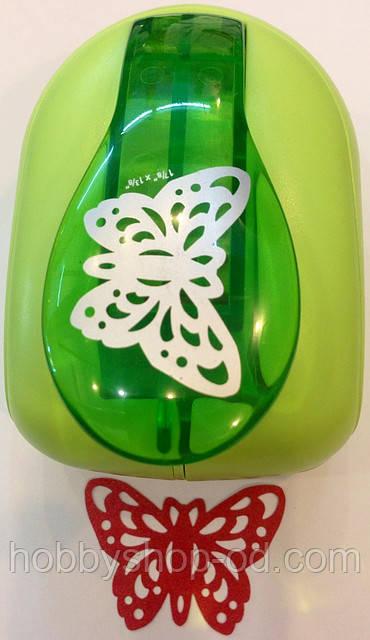 Дырокол фигурный Бабочка  3D