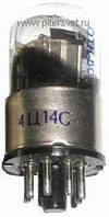 Радиолампа 4Ц14С, (ДИОД)
