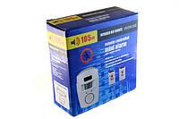 Купить оптом сигнализация Remote Controlled Mini Alarm