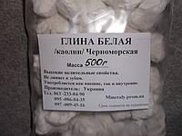 Глина каолин(кусковая) Черноморская 500г