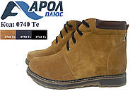 Ортопедические мужские ботинки от производителя (40-46 размер)