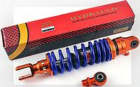 Амортизатор универсальный (+ переходник) 290mm, тюнинговый, с подкачкой NDT (оранжево-синий)