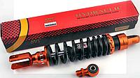 Амортизатор универсальный (+ переходник) 330mm, тюнинговый NDT (оранжево-черный)