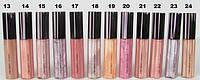 Блеск для губ SHISEIDO Triple Effective Lipg loss nuance beige GLO.53233, 8g, SET- B. MUS S5 /0-1
