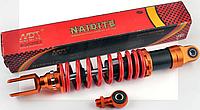 Амортизатор универсальный (+ переходник) 350mm, тюнинговый NDT (оранжево-красный)