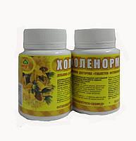 Таблетки ХОЛЕНОРМ для снижения веса и холестерина