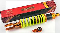 Амортизатор универсальный (+ переходник) 350mm, тюнинговый NDT (оранжево-лимонный)