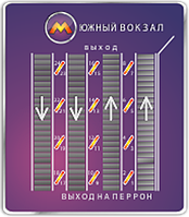 "Реклама в метро - боксы на эскалаторах ""ЮЖД"""