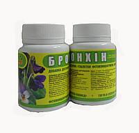 Таблетки БРОНХИН применять при хронических бронхитах