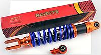 Амортизатор универсальный (+ переходник) 350mm, тюнинговый NDT (оранжево-синий)