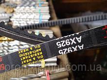 Ремінь зубчастий AX-925