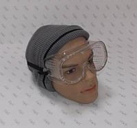 Очки маска защитные, рабочие, спортивные 7-009