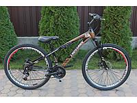 """Велосипед Crossride Storm MTB 26"""""""