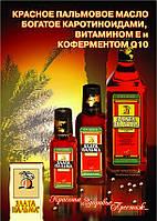 """Красное пальмовое масло """"ЗЛАТА ПАЛЬМА"""""""