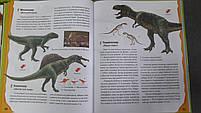 """Пегас А5 НФ """"Динозавры"""" (Русс), фото 4"""