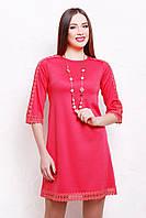 Красивое платье свободного кроя розового цвета