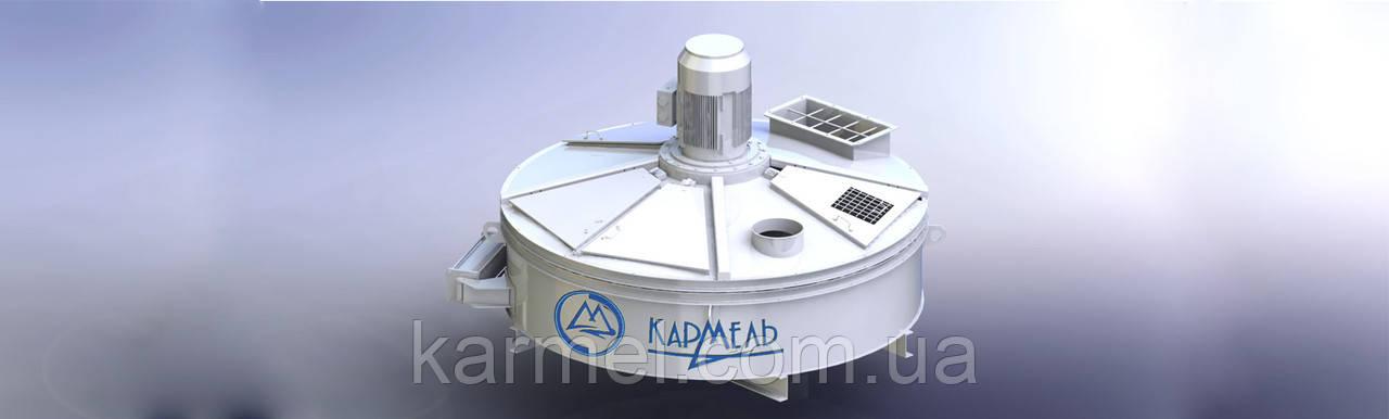 Бетоносмеситель СБ-138БМ KARMEL