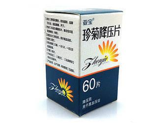 """Препарат """"Чжэньцзю Цзян'я Пянь"""" (Zhenju Jiangya Pian) для зниження артеріального тиску"""