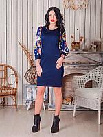 Женское офисное  платье синее