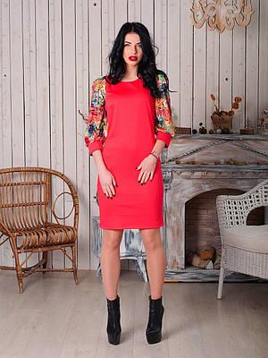 Коралловое женское трикотажное платье для офиса