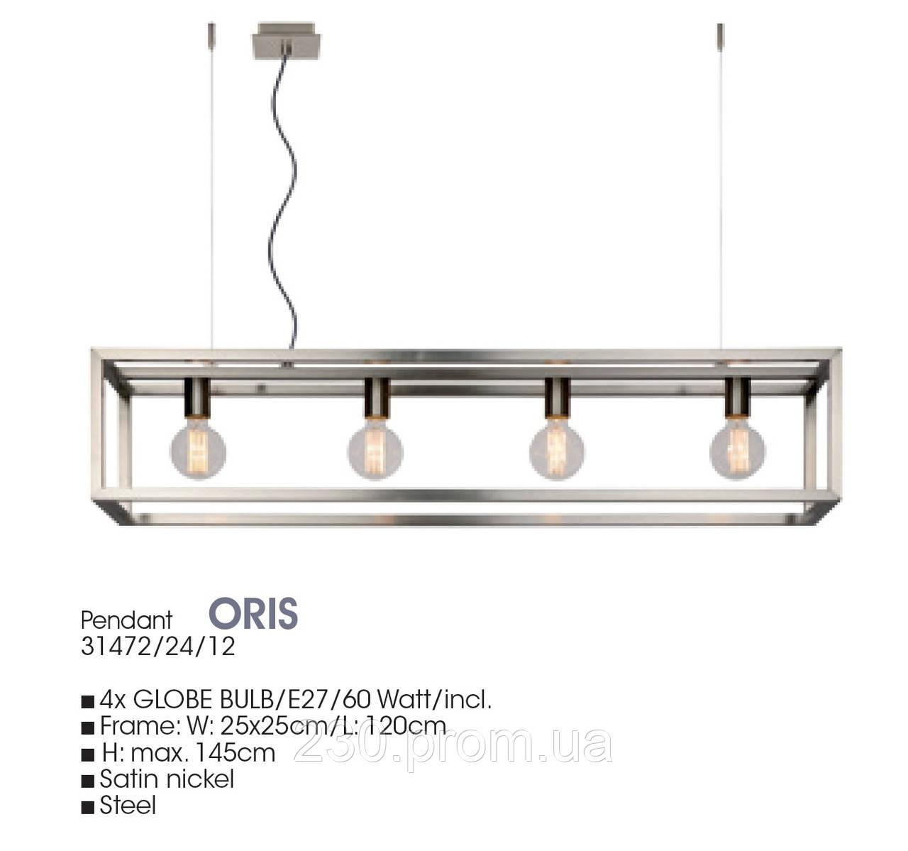 Светильник lucide ORIS