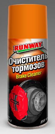 Очиститель тормозов Runway 450мл.