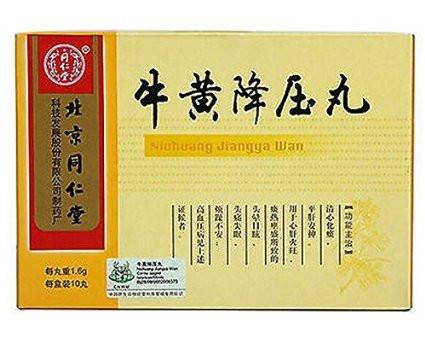 Антигипертензивные таблетки Пилюли Ню Хуан Цзян Я Вань / Пинь Инь / Niuhuang Jiangya.(10 таблеток)