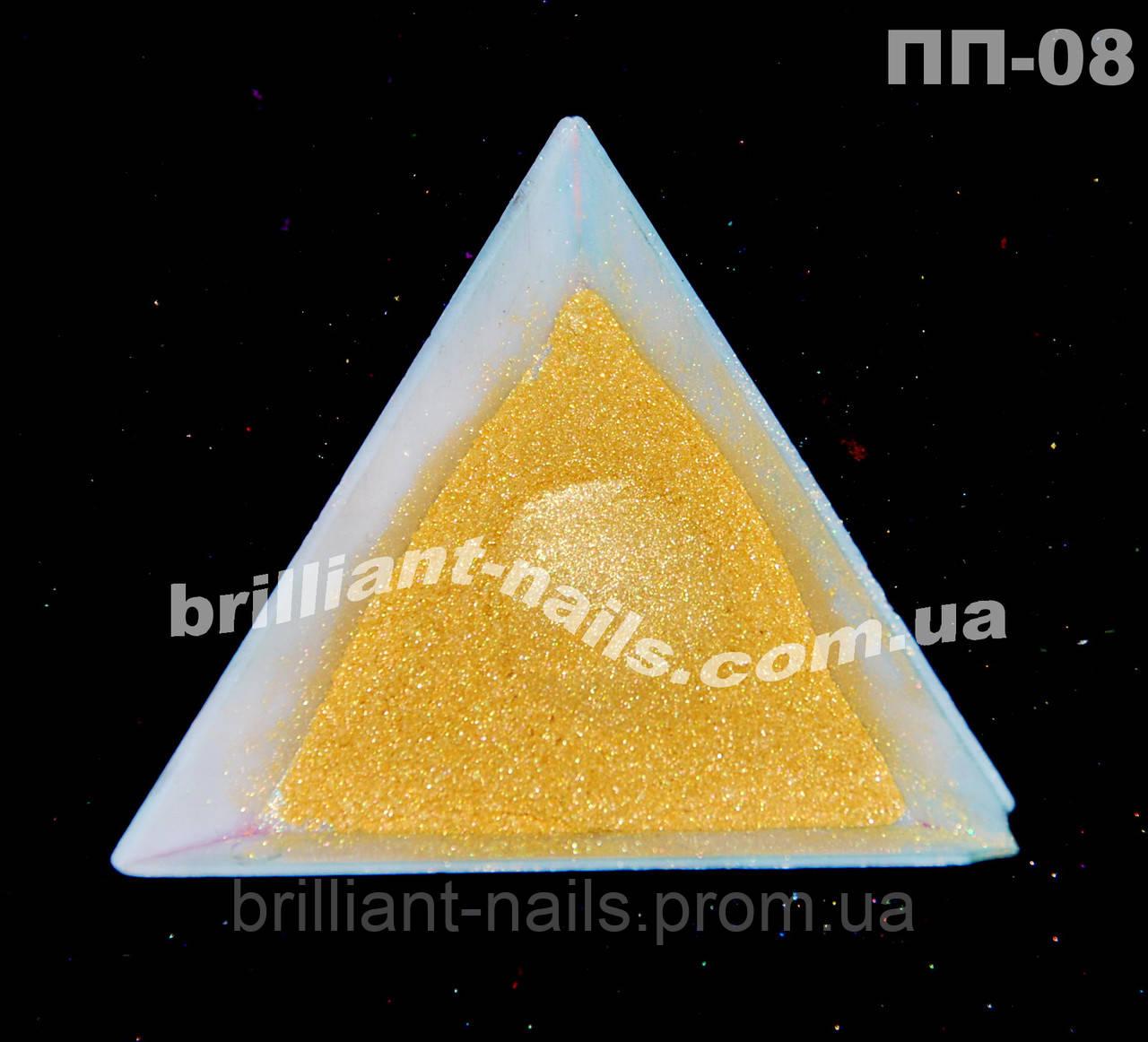 Пигмент перламутровый желтое золото 2.5г