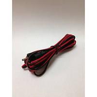Провода для аккумулятора Oxford Solariser 3м