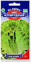 Семена салата Изумрудный ранний 2 г