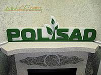 Логотипы под заказ