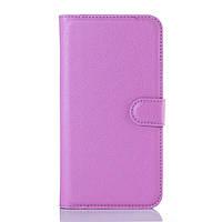 Чехол книжка Litchi Grain Wallet для Lenovo Vibe S1 фиолетовый