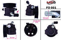 Насос Г/У FORD Escort 1995-2001,FORD Fiesta 1995-2001,FORD Focus 1998-2005,FORD KA 1996-2008,FORD Mo   MSG - FO 001