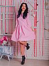 Розовое молодежное платье с пышной юбкой