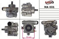Насос Г/У MAZDA 626 GE 1991-1997,MAZDA MX-6 1991-1997,MAZDA Xedos 6 1992-1997   MSG - MA 001