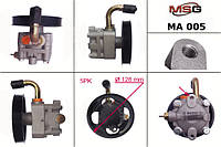 Насос Г/У  MAZDA 323 F VI 98-04,323 S VI 98-04,626 V 97-02,626 V Hatchback 97-02   MSG - MA 005