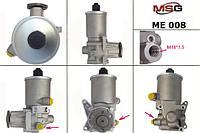 Насос Г/У MERCEDES-BENZ (S124) 85-92 Металлический бачок, маленькие резьб   MSG - ME 008