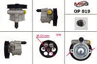 Насос Г/У NISSAN Interstar 2002-,NISSAN Interstar 2002-2009,NISSAN Primastar 2002-,OPEL Combo 1993-2   MSG - OP 019
