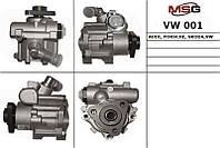 Насос Г/У AUDI A4 97-00,A6 97-05,A6 Avant 97-05,ALLROAD 00-05,AUDI A8 1994-1998   MSG - VW 001