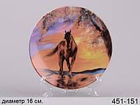 Тарелка декоративная Лошадь 16см