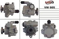 Насос Г/У FORD GALAXY 95-06;SEAT ALHAMBRA 96-10;VW CADDY II 96-00;SEAT CORDOBA 93-99;   MSG - VW 005