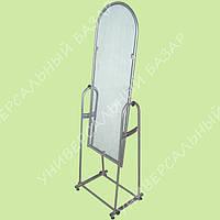 Зеркало напольное металлическое серое 30 cм