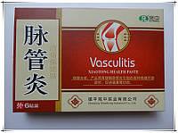 Китайские пластыря от варикозного расширения вен Васкулитис Vaskulitis Васкулит (6шт)