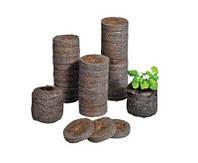 Торфяные таблетки для рассады диаметром 41 мм, Дания (упаковка 50 шт)
