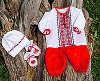 """Комплект на крестины для мальчика """"Мережка червона"""", фото 1"""